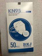 50PCs, 2 Each Individual Bag, Particulate Respirator KN95 N95 FFP2 CE, Over Ear Foldable Face Mask