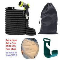 TopSource Expandable Garden Hose + 8 Function Spray Nozzle + Hanger  Black 50FT (75FT 100FT) + 1x Free KN95 Face Mask